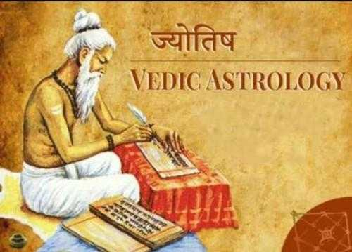 RAGAVACHARI, A GREAT ASTROLOGER